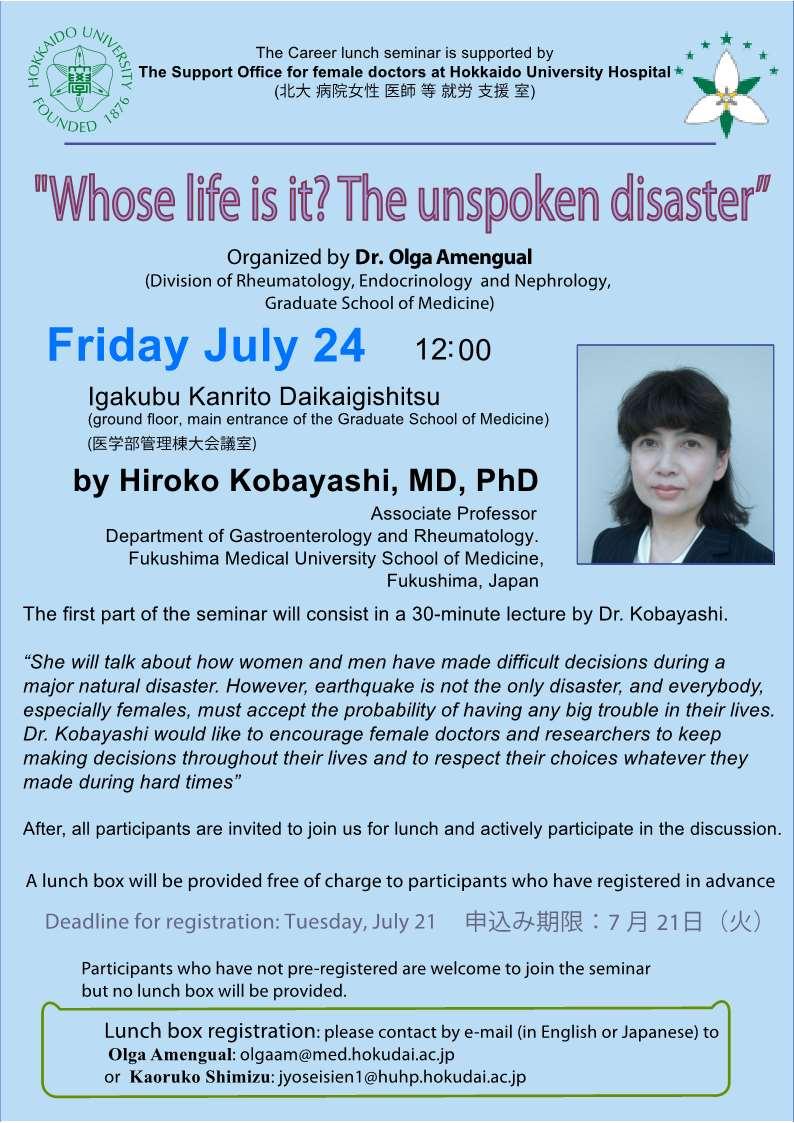 Dr Kobayashi CL 20150724-1