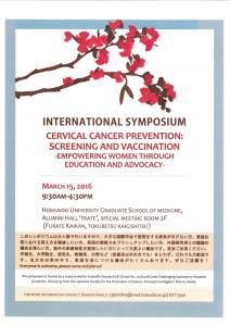 International Symposium 15th_FINAL_0226-1_1